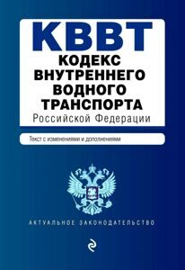 ИБ-2018-008-Перечень документов-КВВТ